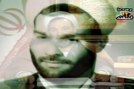 زندگینامه دكتر حسین سبحانی نیا (بخش اول)