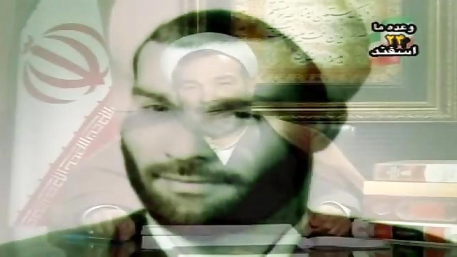 زندگینامه دکتر حسین سبحانی نیا (بخش اول)