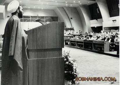 نيكارا گوا - آمريكاي لاتين اجلاس بين المجالس در حال ايراد نطق