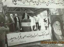 عکس های به یادماندنی و تاریخی در نیشابور