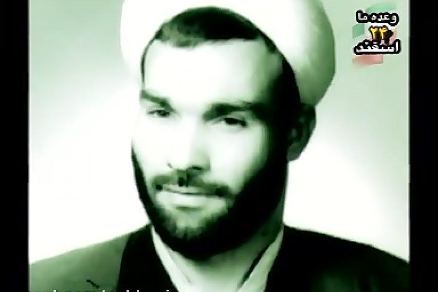 نسخه کامل مستند زندگینامه دکتر حسین سبحانی نیا