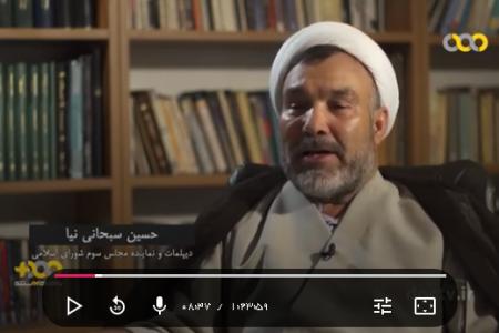 مهلکه، مستندی از مدیریت جنگهای منطقه توسط ایران در تلویزیون