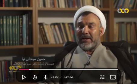 بررسی جنگهای همسایگان ایران در مستند مهلکه